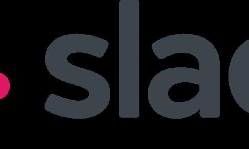 slackロゴ