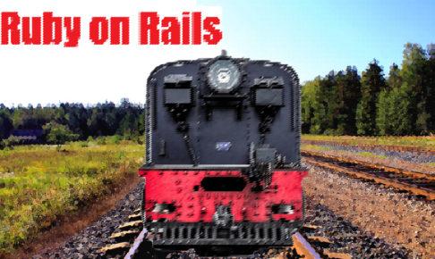 railsアイキャッチ画像